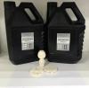 Жидкий полиуретановый пластик Силагерм 4010