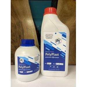 Жидкий пластик PolyPlast (монопласт) комплект 0,99 кг